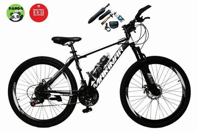Велосипеды Makinar+подарок велоаксессуары+Каспйи Ред