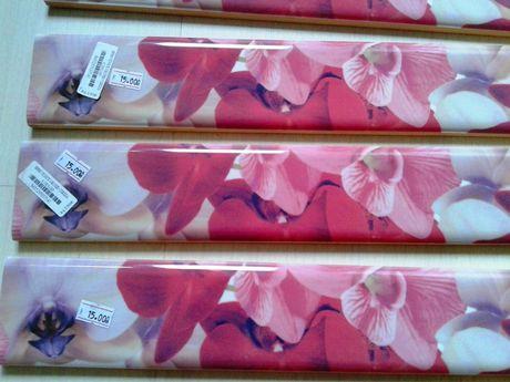 Промо от15лв-Фриз испански декорация Орхидея, плочки за баня,тоалетна