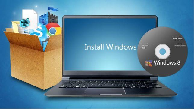 Instalare Windows 10, 8, 7 + Programe utile, Pachetul Office