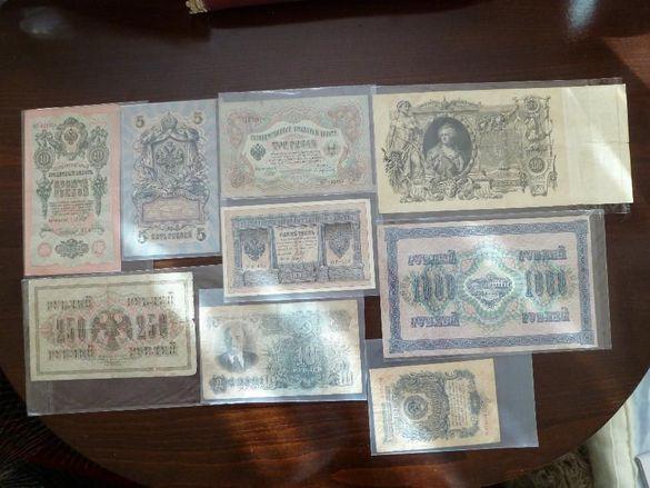колекция от стари руски банкноти