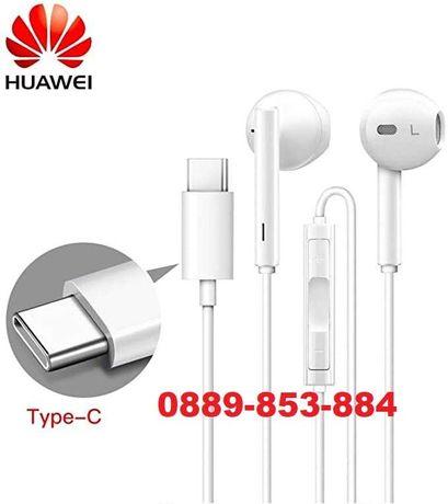 Оригинални слушалки за Huawei type-c P20 P30 P40 pro lite mate