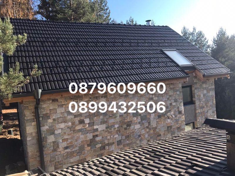 Ремонт на покриви изграждане на нови Покриви. Хидроизолация на покриви гр. Пловдив - image 1