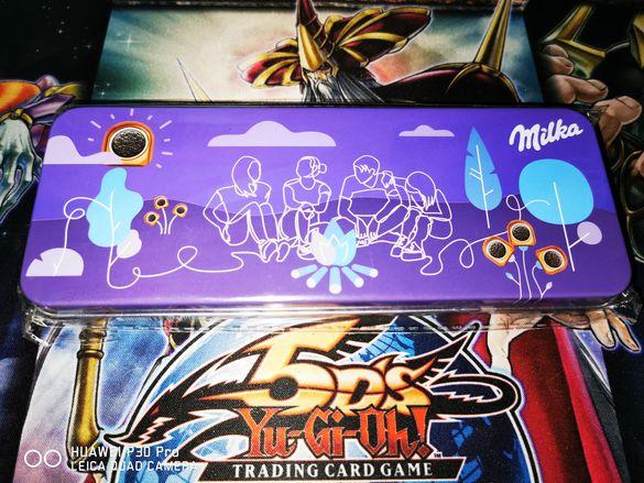 Ученическа кутийка на Милка (Milka)