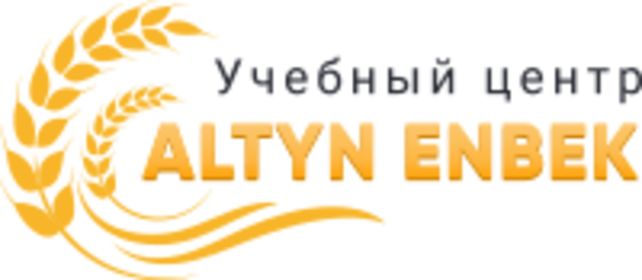 Онлайн Обучение по теме «Электробезопасность» в Алматы