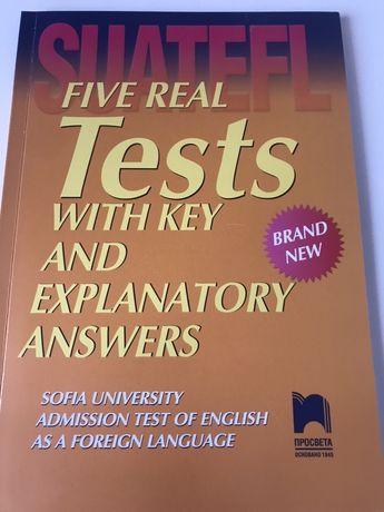 Тестове по английски за кандидатстване в СУ