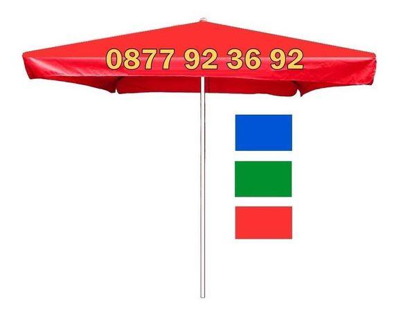 ПРОМОЦИЯ ВСЯКАКВИ ЧАДЪРИ градински чадър, правоъгълен квадратен чадър