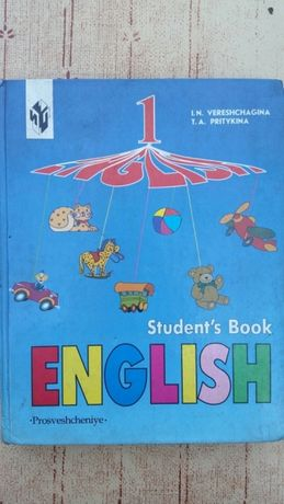 Верещагина учебник по английскому языку 1 класс