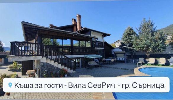 """Къща за гости """"Вила СевРич""""гр.Съница"""