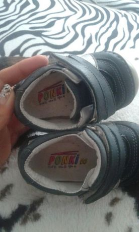 Обувки Понки