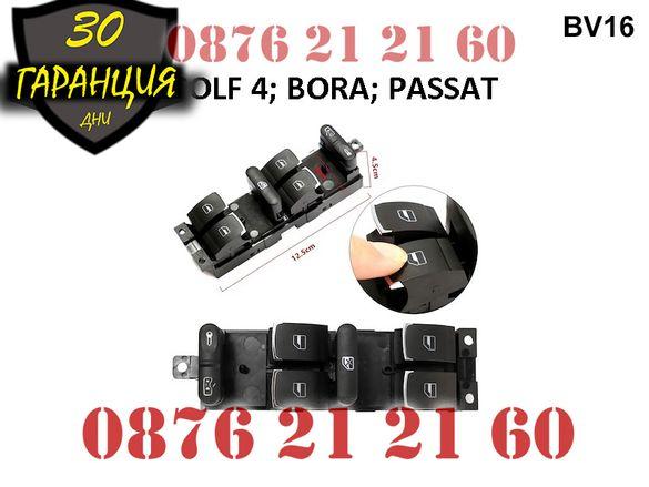 Копчета Хром Конзола Бутони Ел. стъкла GOLF 4 Bora VW Панел Копче Голф