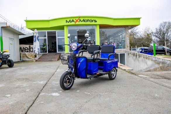 Двуместна електрическа карго триколка MAX MOTORS 1500W Blue