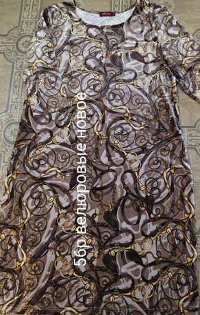 продам платья, новые, 56 размера