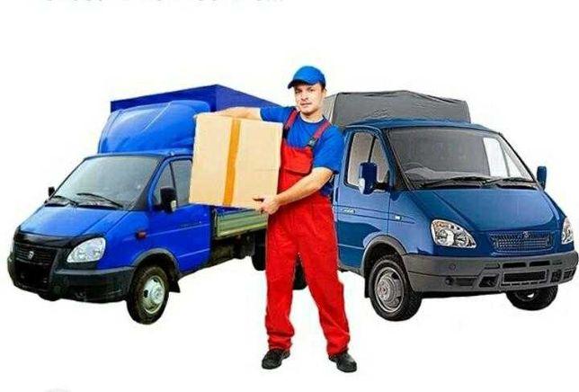 ГРУЗОПЕРЕВОЗКИ, грузовое такси, услуги ГРУЗЧИКОВ, стройматериалы