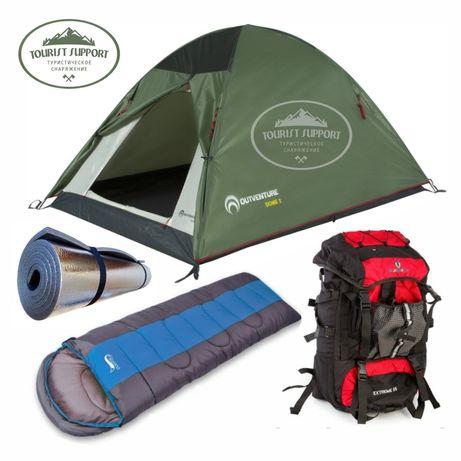 Аренда палаток | палатки в аренду | туристическое снаряжение | снаряга
