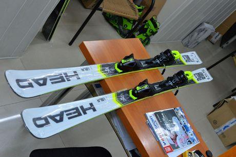 HEAD Worldcup Rebels i.SLR schiuri schi