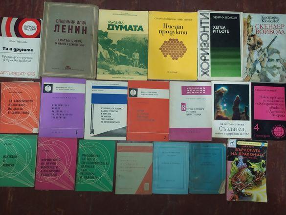 Много хубави книги, най различни