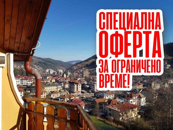 Апартаменти в Пампорово/Чепеларе директно от собственика - Ап. 11