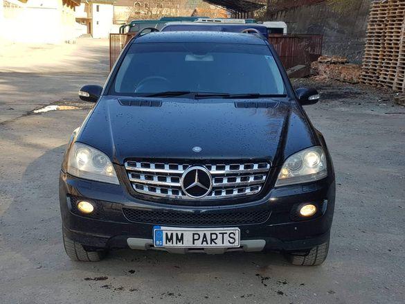 Mercedes ML320CDI W164 224к.с . автоматик НА ЧАСТИ !
