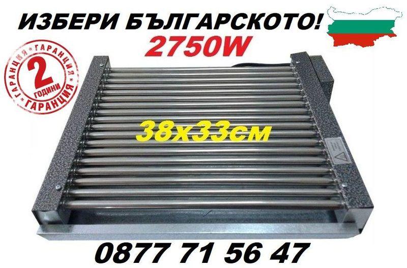 Електрическа скара за печене 2750w 18 нагревателя неръждавейка гр. Пловдив - image 1