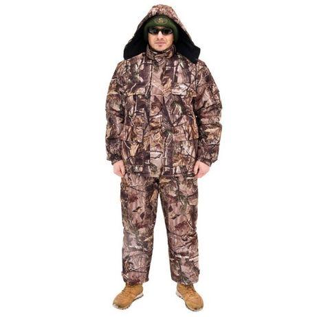 Costum pescar camuflaj,captusit, impermeabil, pentru toamna si iarna