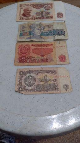 стари монети и банкноти от соца