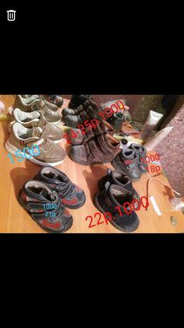 Обувь осеняя 18р.22;24-25,25р
