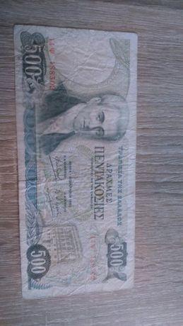 Bancnota din Grecia