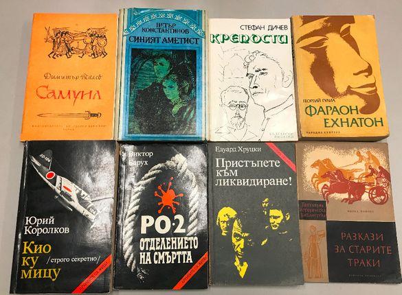 Исторически романи