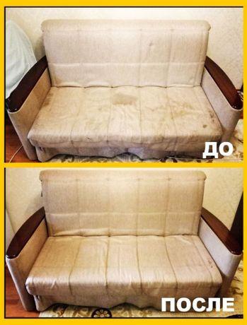 Эко химчистка дивана, матраса, стульев. аренда проф. моющего пылесоса!