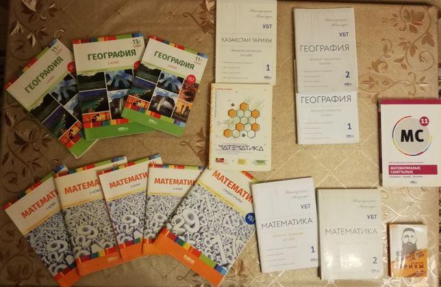 Продам сборники на ЕНТ на казахском 11 класс