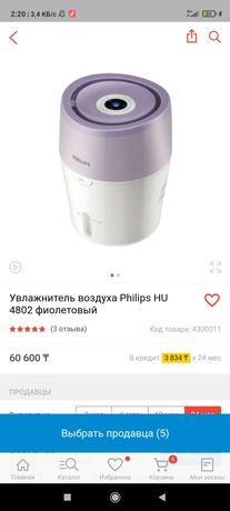 Продам увлажнитель воздуха