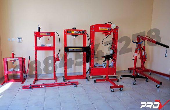 Оборудване за сервиз - преса, кран, стойка за скоростна кутия и др.