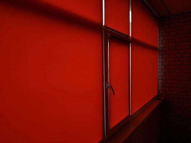 Рулонные шторы ролл шторы