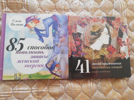 Книжки малышки от О. Валяевой