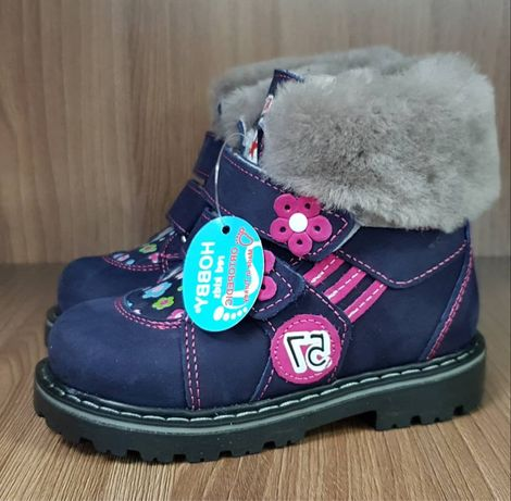 Распродажа! Новые зимние ботинки (Турция)
