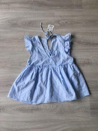 Camasa Zara S in