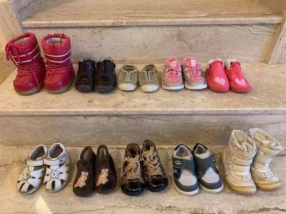 Обувки 21, 22, 23 номер на символични цени. Next, Lupilu, Karrimor