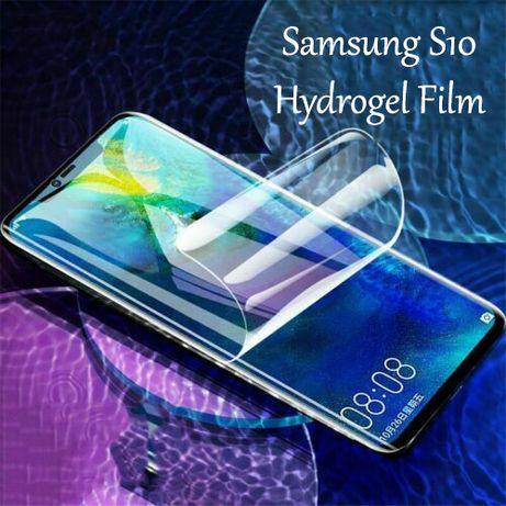 Folie sticla Samsung S8, Mate 20 pro, S10, s10e