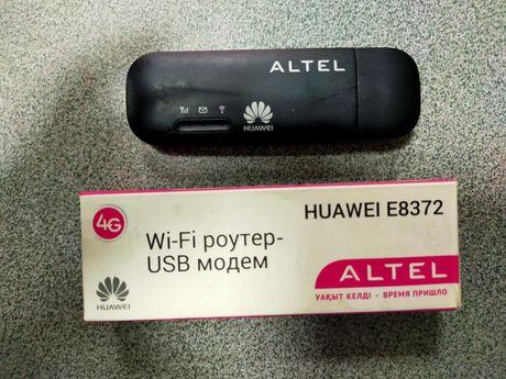 Алтел 4G wi-fi  модем