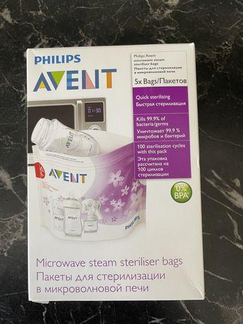 Пакеты для стерилизации детских принадлежностей Avent
