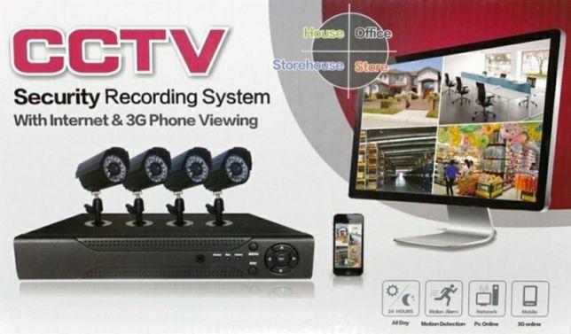 Sistem supraveghere video 4 camere AHD & DVR kit CCTV