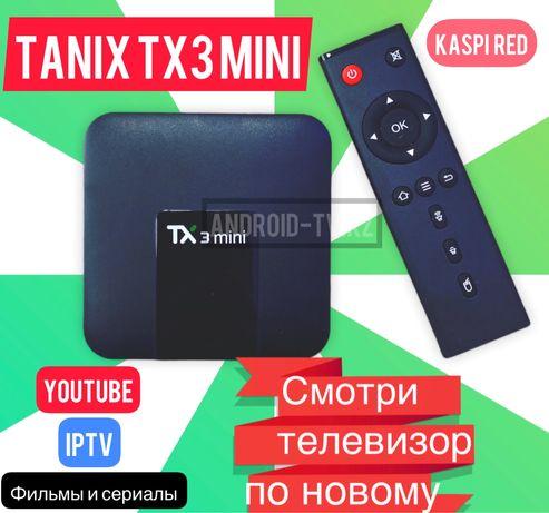 Tanix TX3 mini 2/16 гб андроид тв бокс приставка! Распродажа