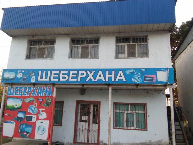 Дүкен магазин (бизнес объект)