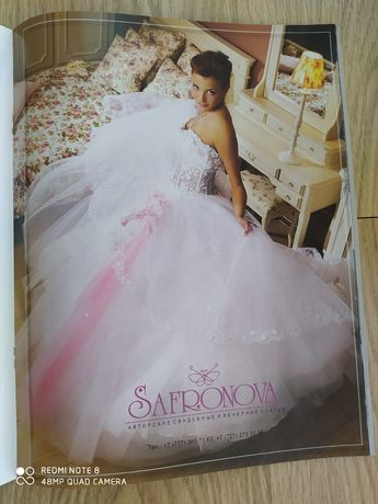 Роскошное свадебное платье 42-44р.