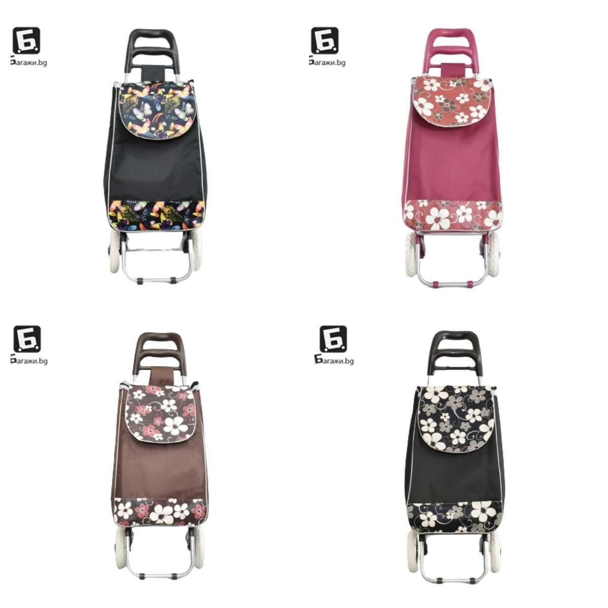 Пазарски колички в четири цвята на цветя и пеперуди
