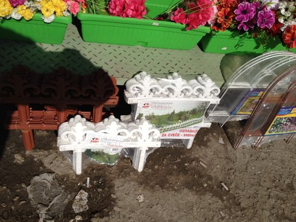 пластмасова ограда за градина