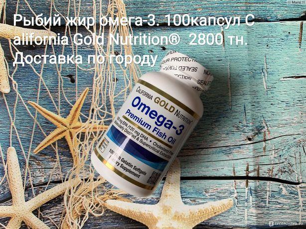 Витамины  Aiherb для красоты, и здоровья и поддержания красивого тела