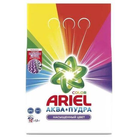 Ariel Порошок 1,5 Кг