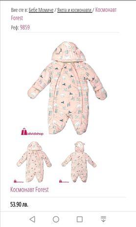 Бебешки ескимос за момиче 3-6м