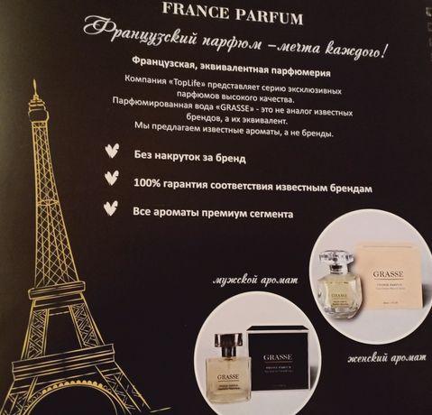 Эквивалент французских парфюмов